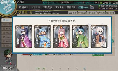 01hishimochi.jpg