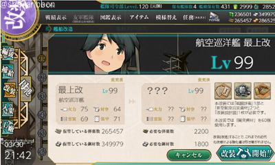 01mogami_top.jpg