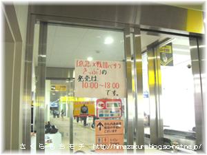 02kamata.jpg