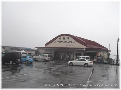 03akechi.jpg