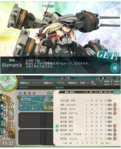 04kankore_oogata.jpg