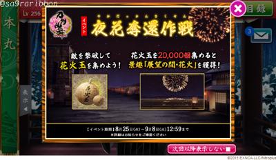 04touken_yaka.jpg