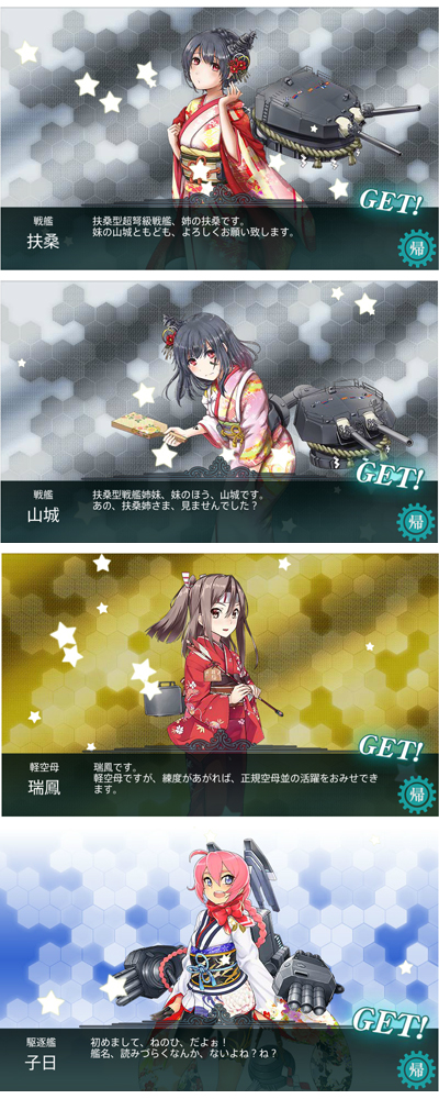 06husou_yamasiro_zuihou_nen.jpg