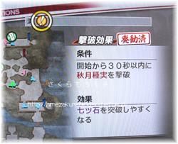 06motonari.jpg