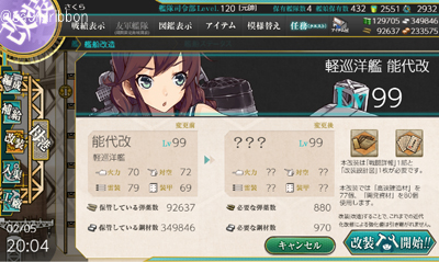 06noshiro_top.jpg