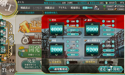 07kankore_oogata.jpg