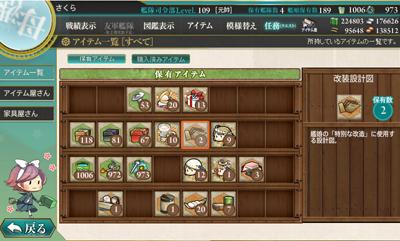 07kankore_sekkeizu.jpg