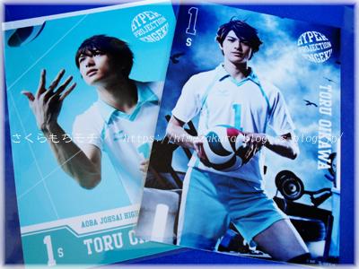 10oikawa_top.jpg