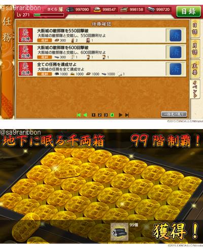 12touken_oosaka.jpg