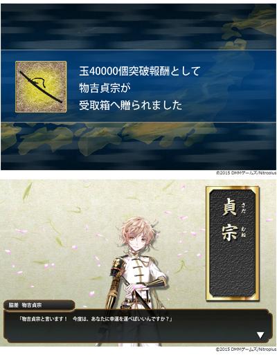 13touken_01mono.jpg