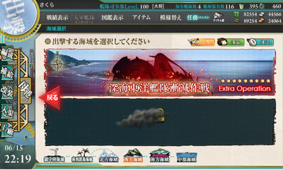 15kankore_4-5.jpg