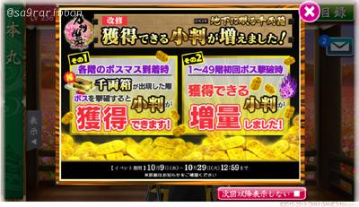 15touken_oosaka.jpg
