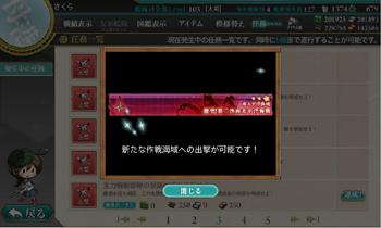 17kankore_e3.jpg
