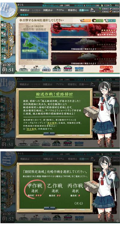 18kankore_e1.jpg