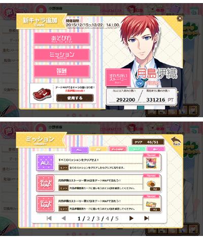 22koe_tukisima02.jpg