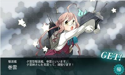 27kankore_makigumo.jpg