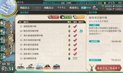 29kankore_80.jpg
