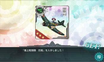 kankore_01reppuu.jpg