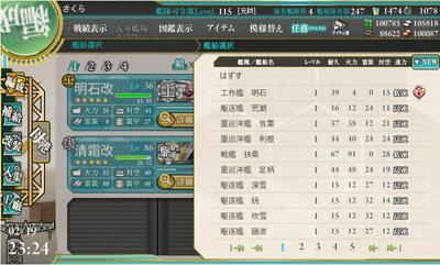 kankore_akasi.jpg
