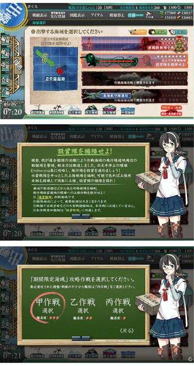 kankore_e201.jpg