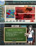 04kankore_E601.jpg