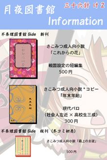 web_oshina.jpg